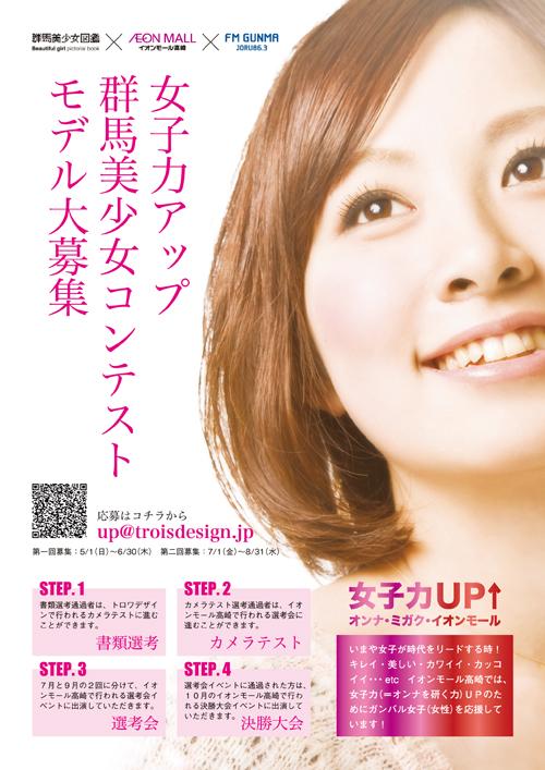 pop_b2.jpg