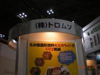 023_convert_20101213171111.jpg