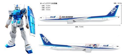 ANAG01-02.jpg