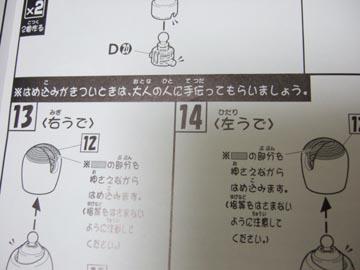 ba01-03.jpg
