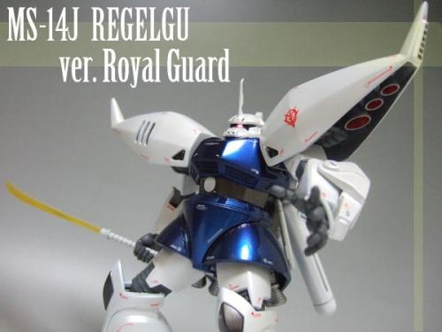 rgg34-01.jpg