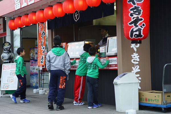 つかさのブログ-2009焼津大会