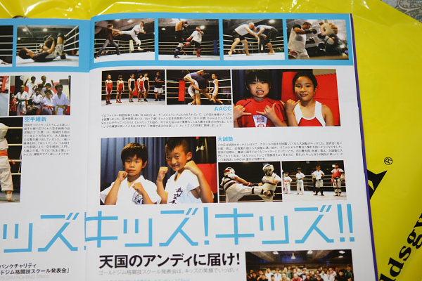 つかさのブログ-Fight&Life