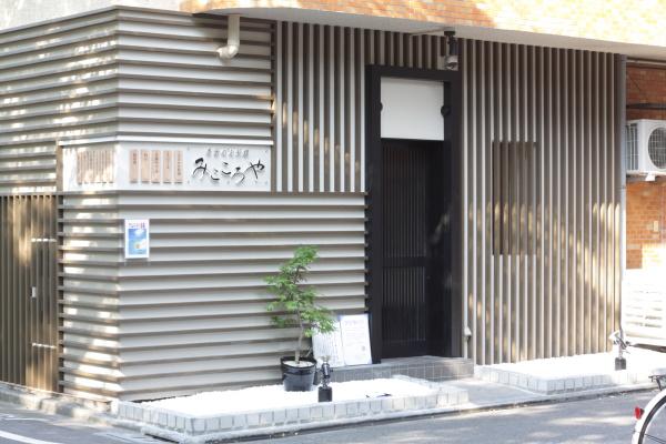 つかさのブログ-シンコ