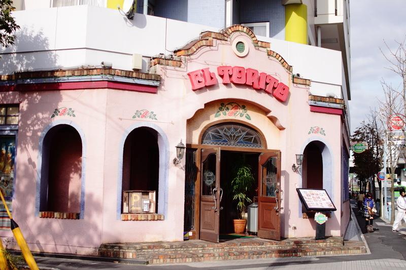 つかさのブログ-EL TORITO