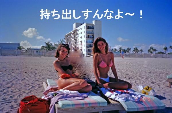 つかさのブログ-miami