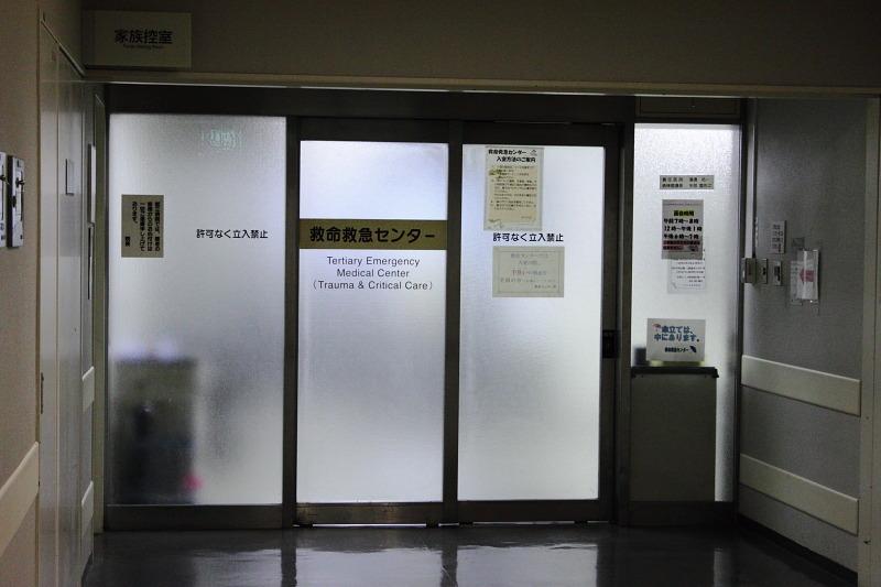 つかさのブログ-墨東病院