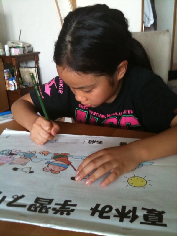つかさのブログ-お勉強