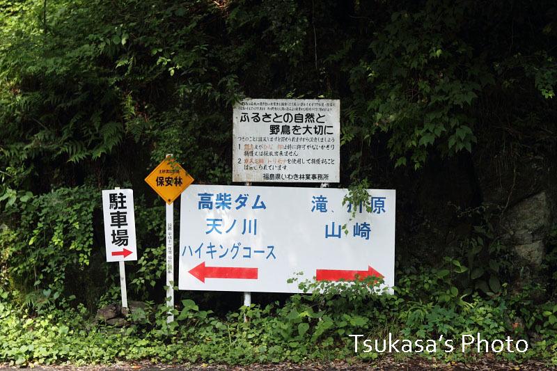 つかさのブログ-10川遊び