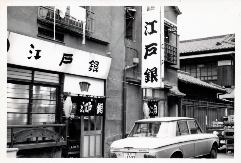 つかさのブログ-江戸銀