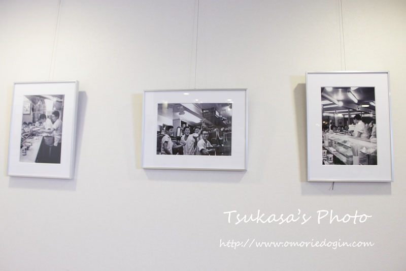 つかさのブログ-店展示