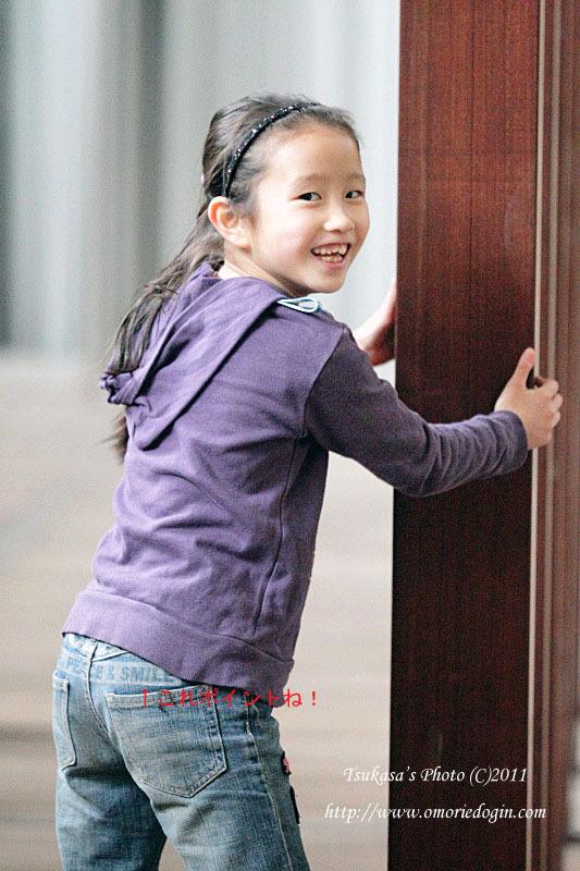 つかさのブログ-笑顔