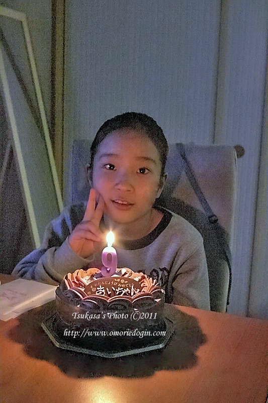 つかさのブログ-愛美誕生日