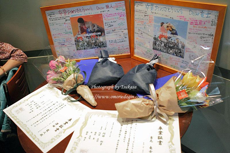 つかさのブログ-AACC卒業式