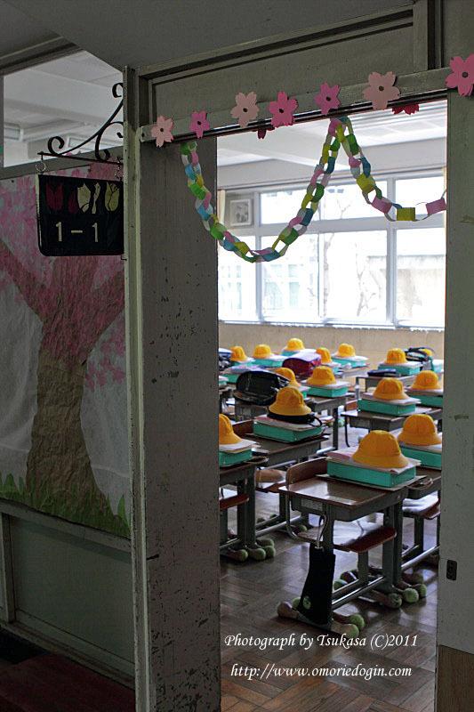 つかさのブログ-入学式