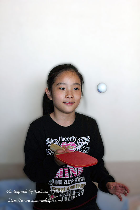 つかさのブログ-卓球部