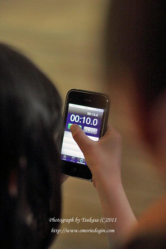 つかさのブログ-体内時計