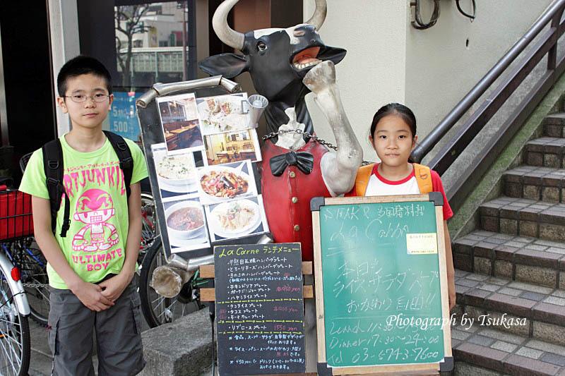 つかさのブログ-La Carne