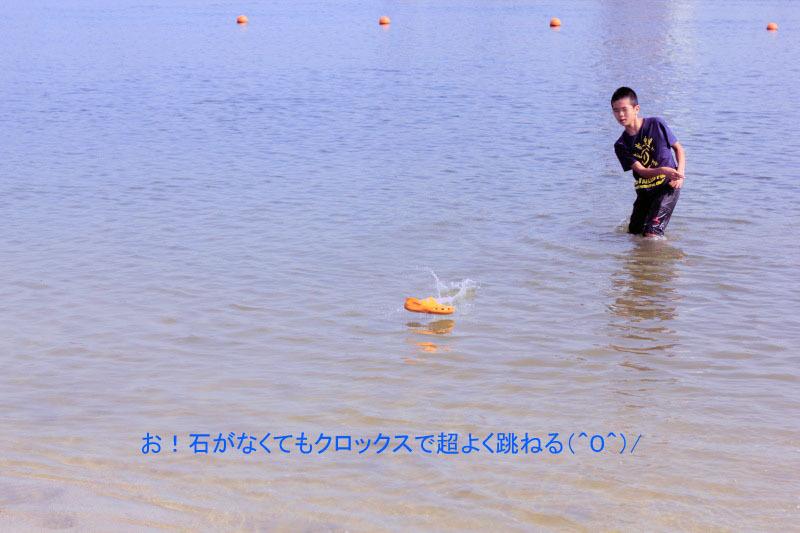 つかさのブログ-カヌー3
