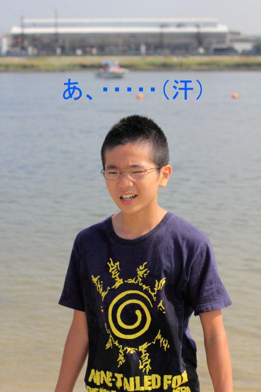 つかさのブログ-カヌー5