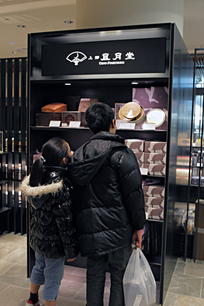 つかさのブログ-羽田空港