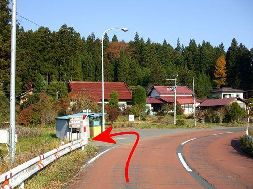 odougamori1.jpg