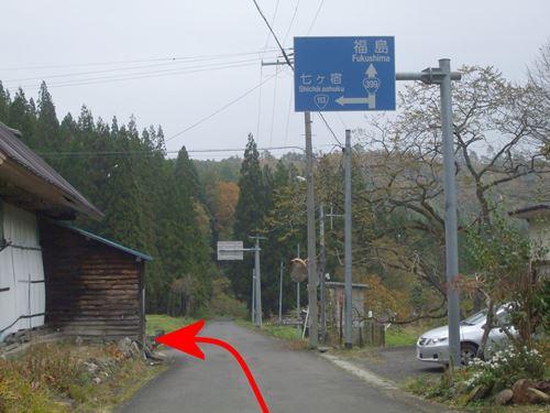 ushiroza1.jpg