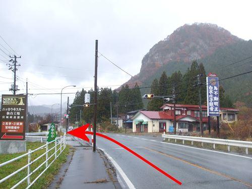 yatsumoriyama1.jpg