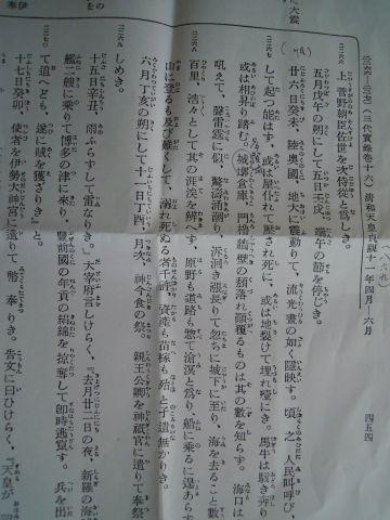DSCN0364_226.jpg