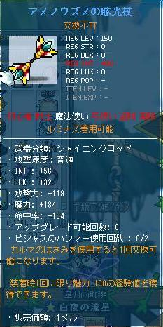 Maple130113_031946.jpg