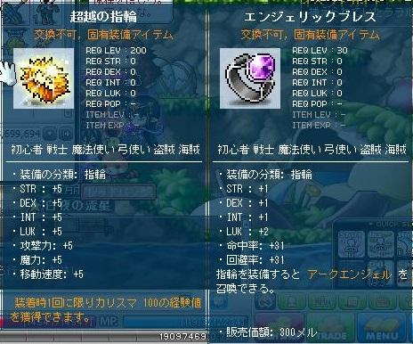 Maple130330.jpg