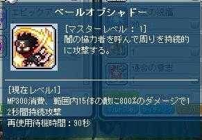 Maple130501_3.jpg
