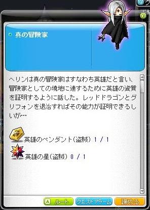 Maple130618_1.jpg