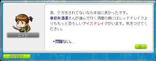 Maple130626_2.jpg