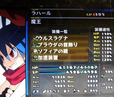 NCM_0080_1.jpg