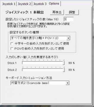 ds3_ex2.jpg