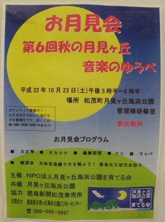 s-PA091249.jpg