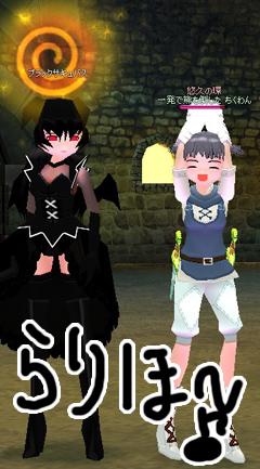 mabinogi_2010_04_09_001.jpg