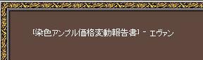 mabinogi_2010_05_02_044.jpg
