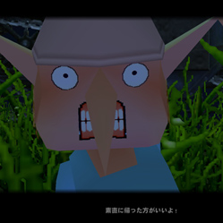 mabinogi_2010_06_25_008.jpg