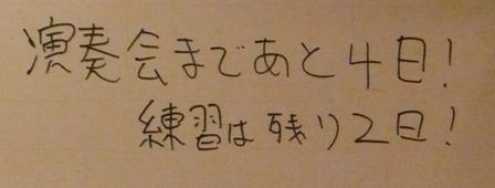 5月5日 ホール練 006