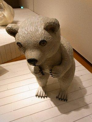 三沢厚彦のクマ♪