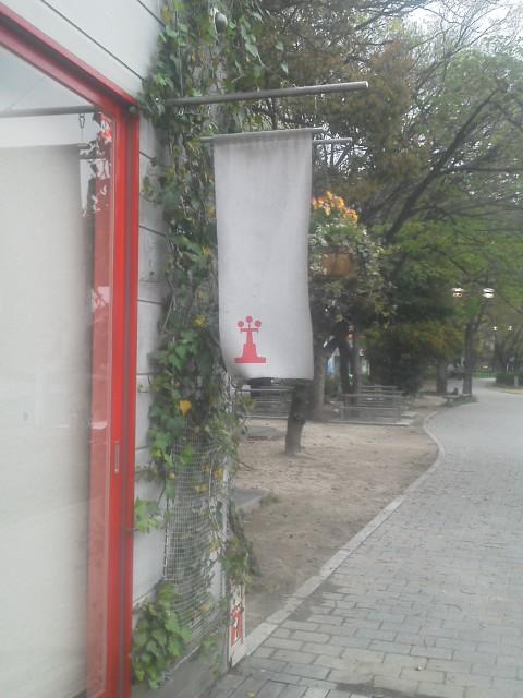 広島テント 005