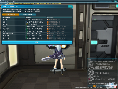 pso20141101_011320_000.png