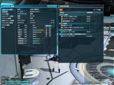 pso20141214_222843_002.png