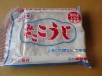 塩麹1_convert_20120128185406
