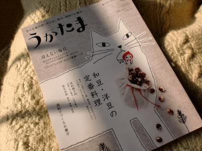 ukatama_convert_20111207141854.jpg