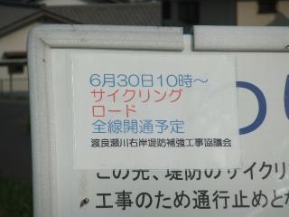 2010_0613tikazawa0007.jpg