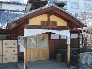 2011_0418kusatsu0003.jpg