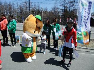 2011_0418kusatsu0014.jpg